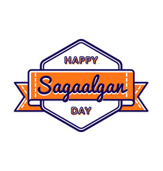 Happy sagaalgan day greeting emblem vector
