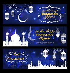 Ramadan kareem and eid mubarak muslim holidays vector
