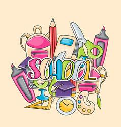 school elements clip art doodle sticker vector image vector image