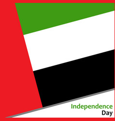 United arab emirates independence day vector