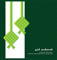 Eid mubarak greeting background vector