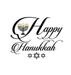 Happy hanukkah poster- jewish holiday celebration vector
