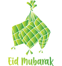 Hand drawing ketupatindonesian food for eid vector