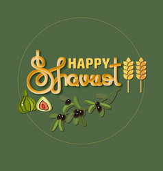 handwritten word shavuot cartoon wheat olive and vector image
