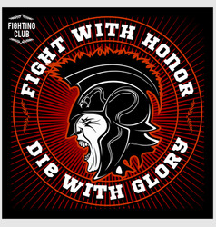 spartan warrior head knight logo trojan helmet vector image vector image
