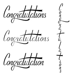 Hand drawn congratulations lettering vector image