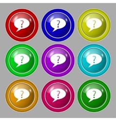 Question mark sign icon Help speech bubble symbol vector image