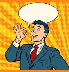 businessman smile okay gesture vector image