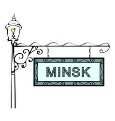 Minsk retro pointer lamppost vector