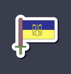 Paper sticker on stylish background ukrainian flag vector
