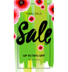 season sale banner template for website and vector image