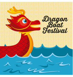Cartoon red dragon boat sea festival vector