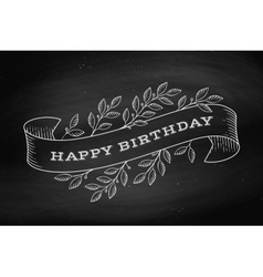 Greeting card with inscription Invitation vector