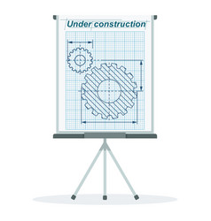 project under development vector image