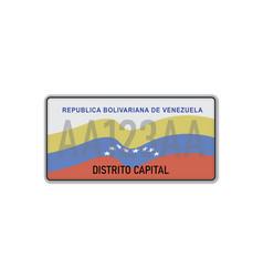 Car number plate vehicle registration license vector
