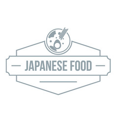 menu japanese food logo simple gray style vector image vector image