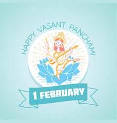 greeting card 1 february happy vasant panchami vector image