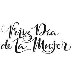 feliz dia de la mujer text translation from vector image vector image