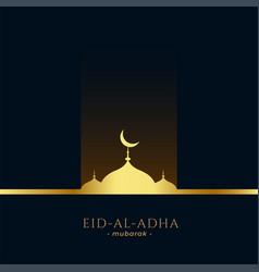 beautiful golden mosque eid al adha greeting vector image