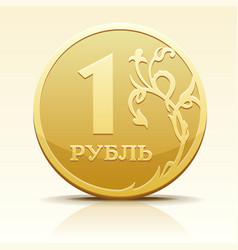 Image coin ruble vector
