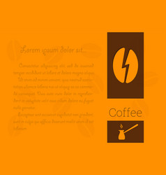coffee there is a place for the text block vector image