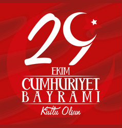 Ekim bayrami celebration lettering in red vector