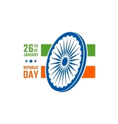 Indian Republic day vector