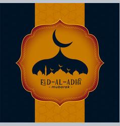 Muslim holiday eis al adha festival greeting vector