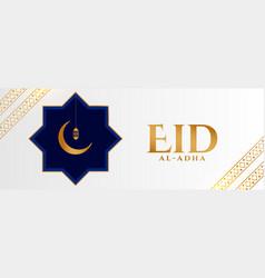 Eid al adha mubarak white golden banner design vector