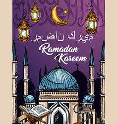 Ramadan islam religion mosque with lanterns vector