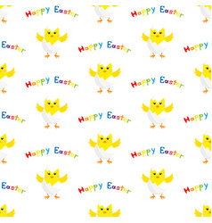 chick in eggshell seamless vector image vector image
