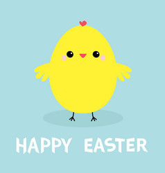 chicken bird happy easter egg shape cute cartoon vector image