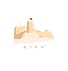 Hand drawing icon famous place - al fahidi fort in vector