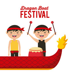 Dragon boat festival happy chinese men with drum vector