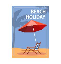 Beach holiday pop art cubism poster vector