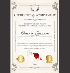 certificate or diploma retro template 02 vector image