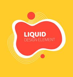 fluid or liquid graphic element design vector image