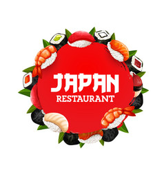 Japanese sushi and rolls asian food bar menu vector