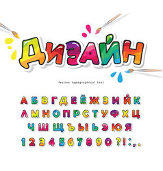 Cartoon cyrillic font for kids glossy abc letters vector