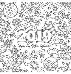 new year congratulation card with numbers 2019 and vector image