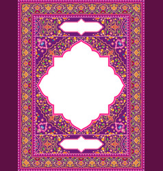 Islamic floral art ornament template vector