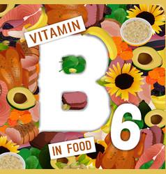 vitamin b6 background vector image