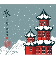 Winter mountain landscape with pagoda vector