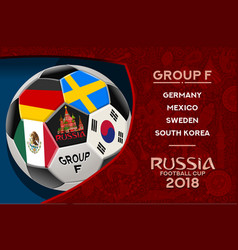 russia world cup design group f vector image
