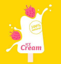 Bright of ice cream vector