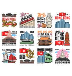 hong kong travel icons landmarks vector image