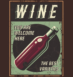 retro poster wine vector image