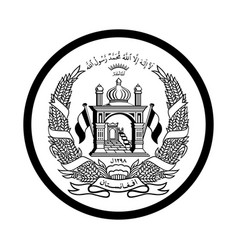symbol of afghanistan icon - iconic design vector image