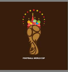 Football world cup 2018 vector