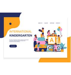 kindergarten flat concept vector image